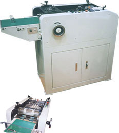 Compact type Rotary Die-Cutter(In sheet)、MRC-300